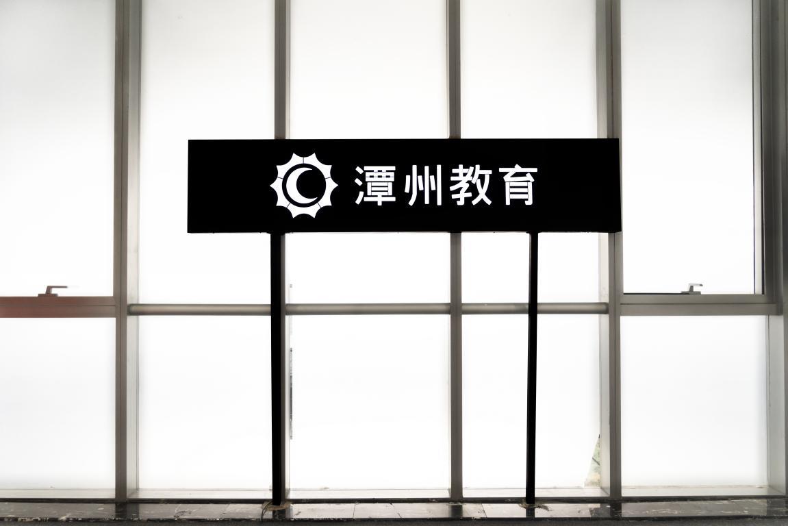 潭州教育学习规划师贴心服务