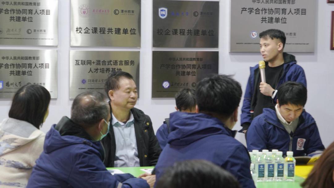 潭州教育创始人周有贵热烈欢迎培训班同学来访