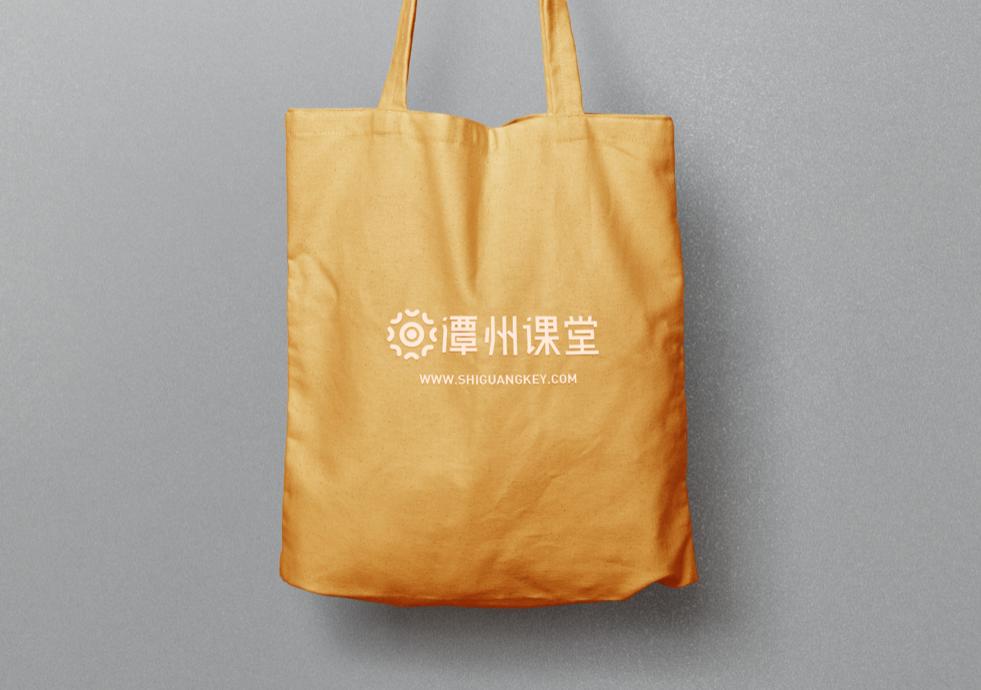 潭州课堂环保袋