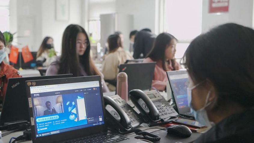 潭州教育工作现场