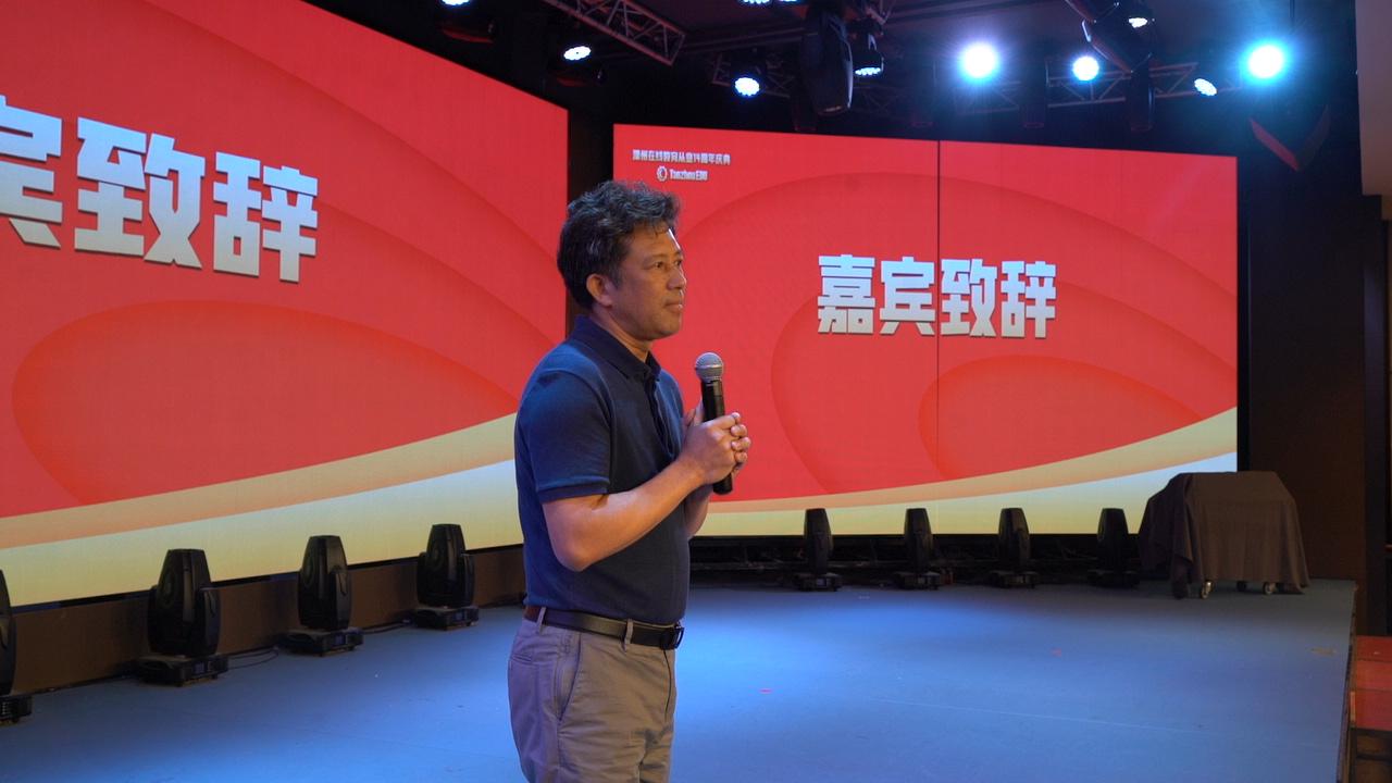 长高新新区主任为潭州教育讲话