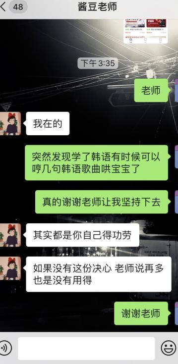 潭州老师问题解答