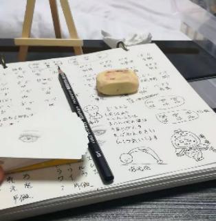 潭州教育日语