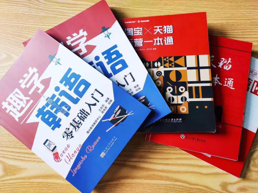 潭州配资查询 外语课程
