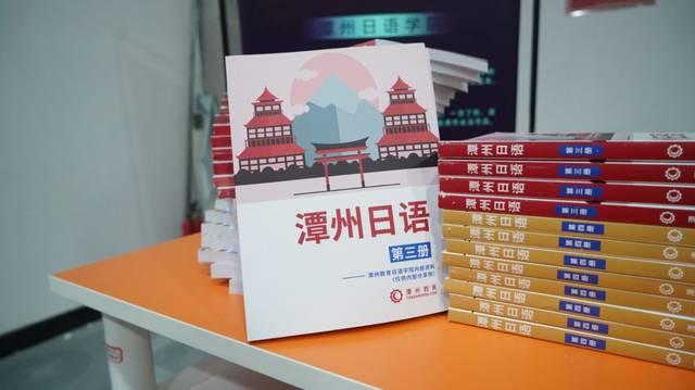 潭州配资查询 日语课程