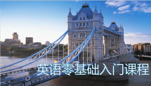 潭州教育英语专业