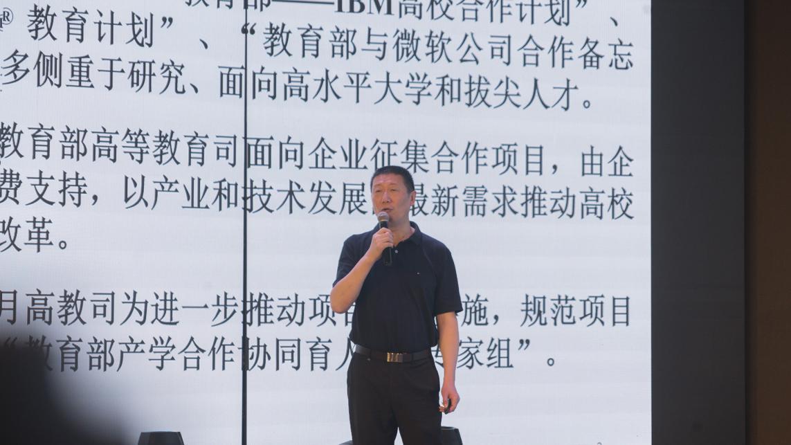 教育部产学合作项目专家组副组长王浩
