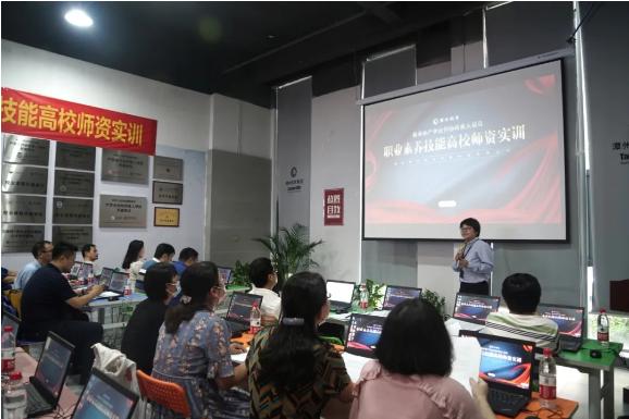 潭州教育职业素养技能高校师资实训