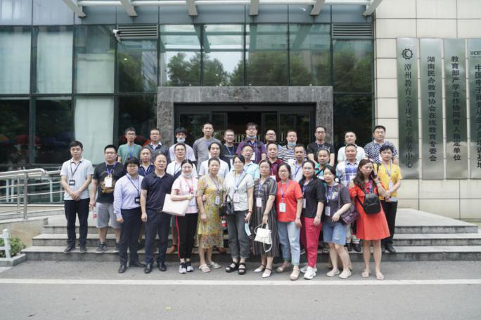 湖南省信息技术类专业带头人领军能力研修班一行来访潭州教育